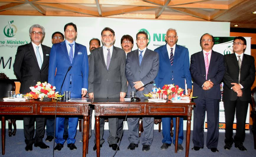 Nbp takes one more leap signs mou with master motors for - National bank of pakistan head office ...