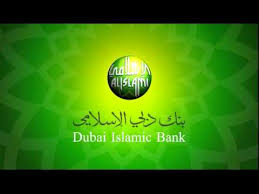 DubaiIslamic