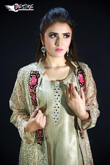 Pakistani Metro Dresses