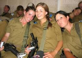 Israeli army women