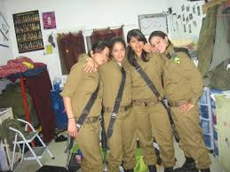 Israeli army women2