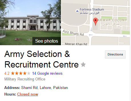 Army Selection Center Lahore