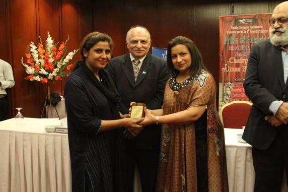 Ayshasaleem award