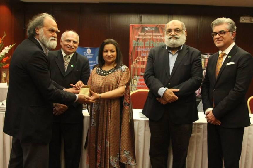Manzar Sehbai award