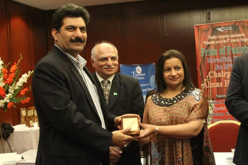 Mubashermir award1