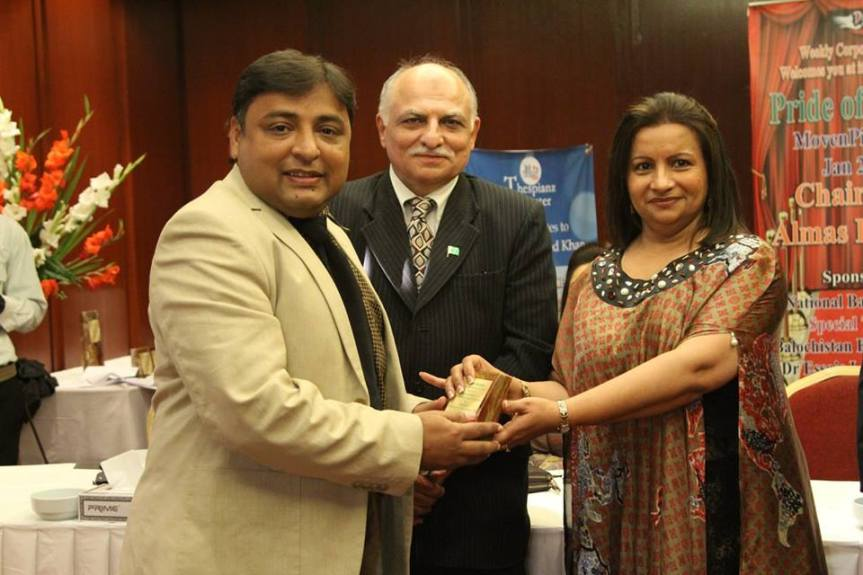Muttahir with award2