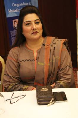 Rozina Jalal
