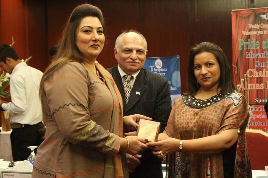 RozinaJalal award2
