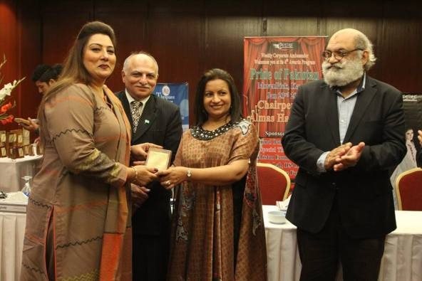RozinaJalal getting award