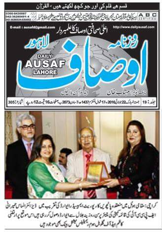 5th Awards coverage4