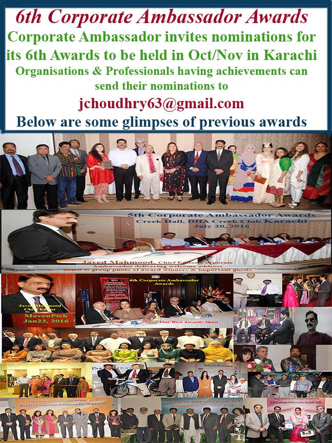 6th-awards-promo
