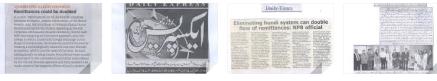 Express n Daily Dunya Daily Times