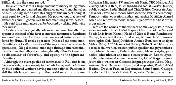 Pak Gulf Economist2