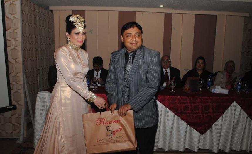 Roomi gifts Muttahir