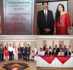 5th-awards-javed-alveena-groups