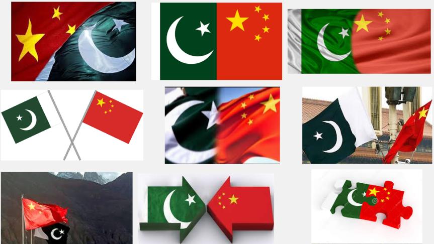 PakChina flags