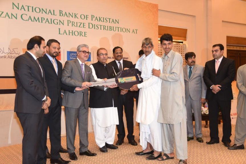 nbp-rewarding-remittance