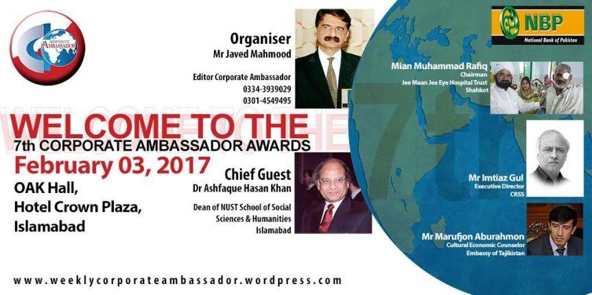2193a8aa ... Ambassador Awards held in Islamabad at OAK Hall, Hotel Crown Plaza,  Jinnah Avenue, Islamabad on Feb 3, 2017. Dr Ashfaque Hasan Khan, Dean of  NUST School ...