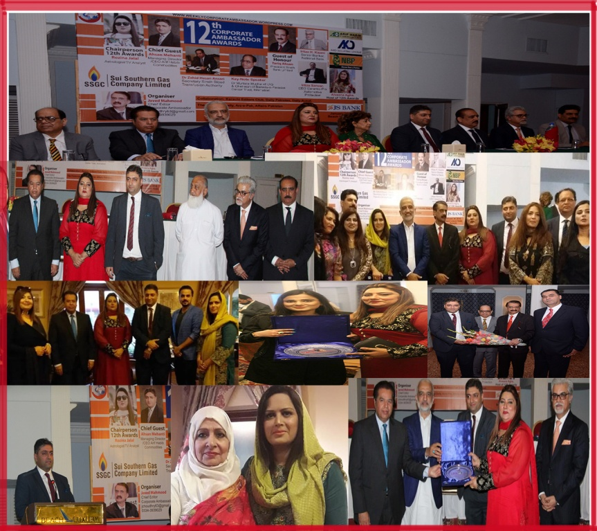 12th Awards FB Profile Feb01