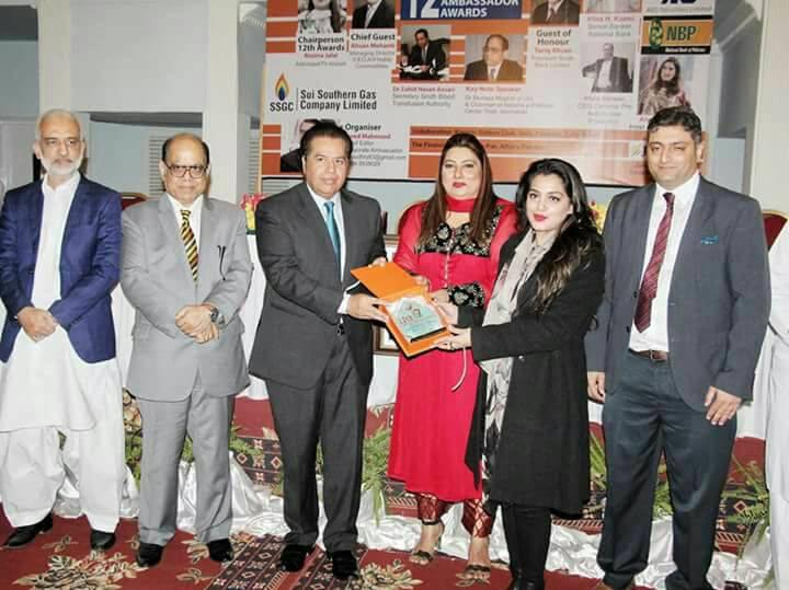 NaziaMalik with award