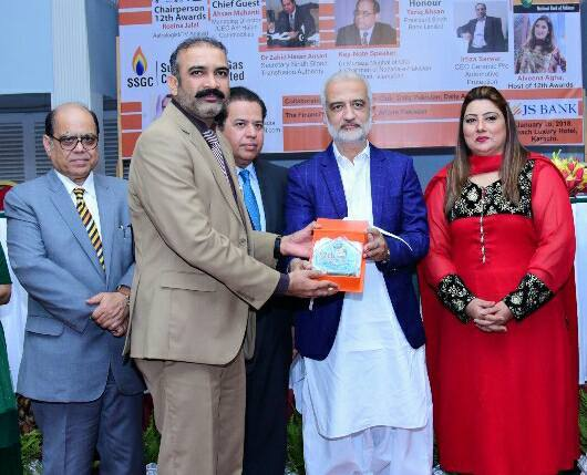 rana tariq award