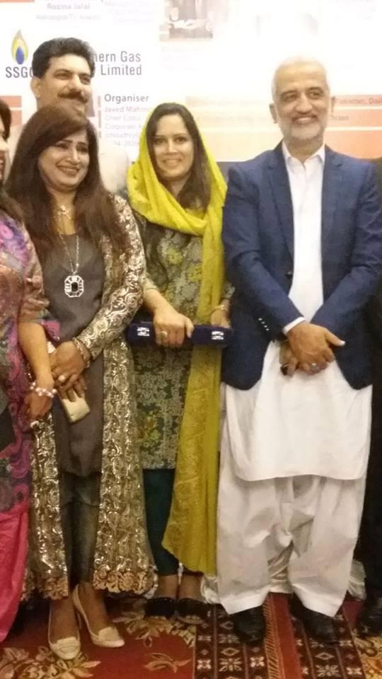 Sharmin Sabeen Sarim Burney