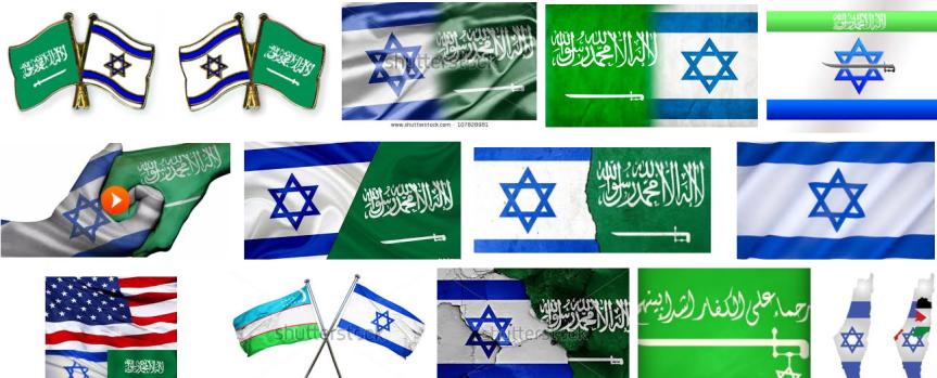 Israel Saudi flags