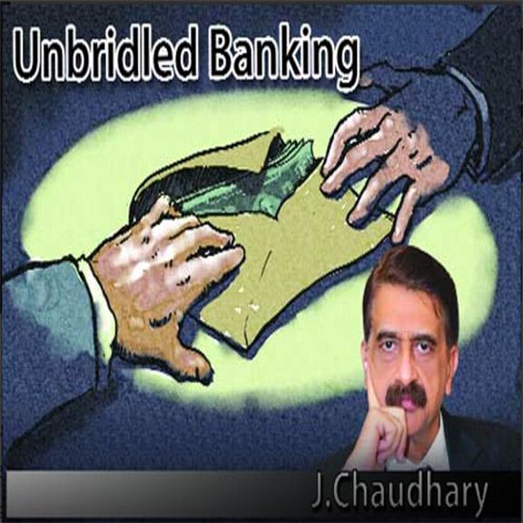 Unbridled Banking Logo
