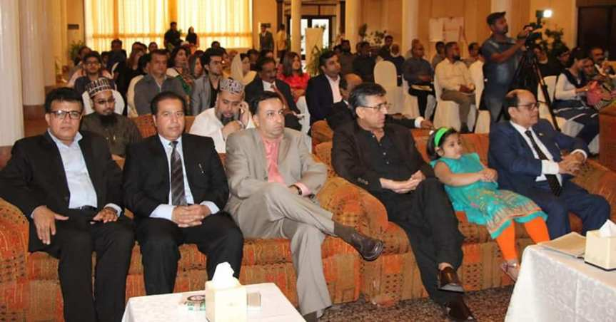 14th awards audience