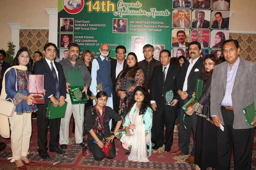 14th awards Rizwana others