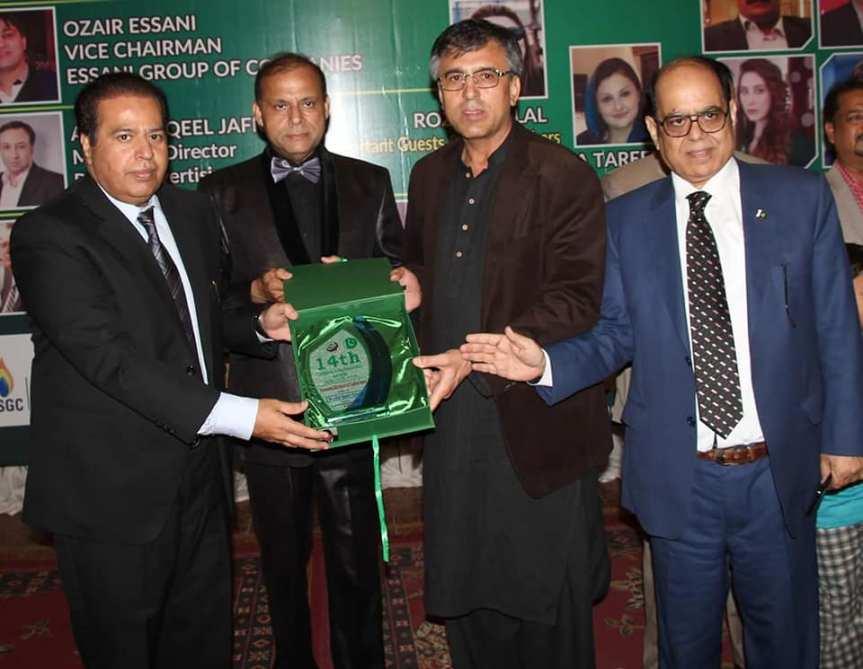 14th awards1