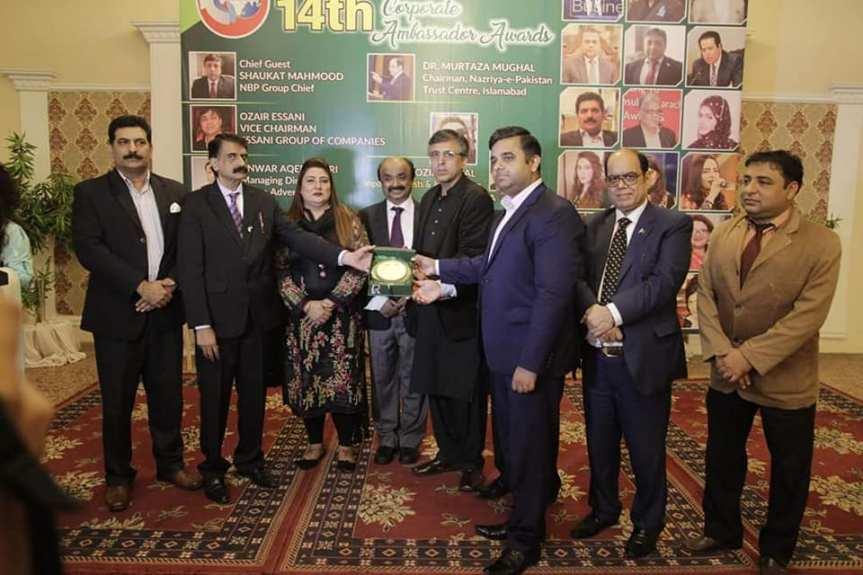 ali zulqarnain award