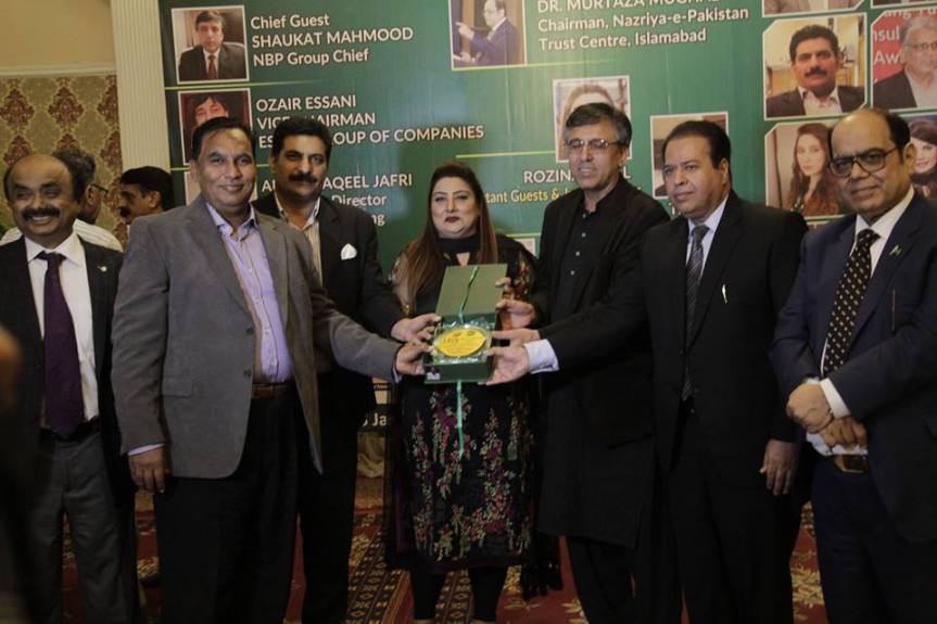 anjum award