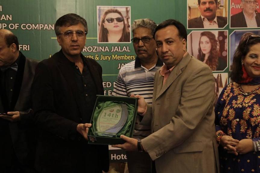 Anwar Aqeel Jafri award