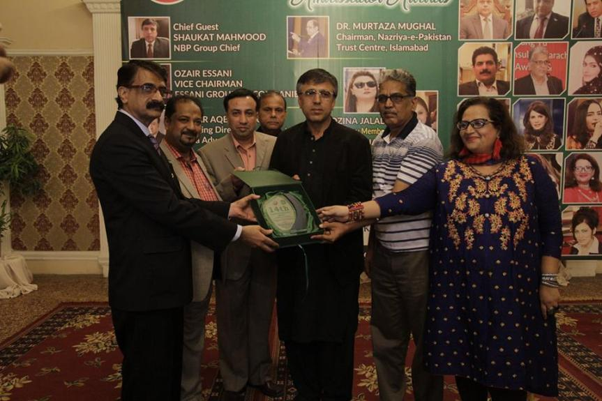 chief guest award1