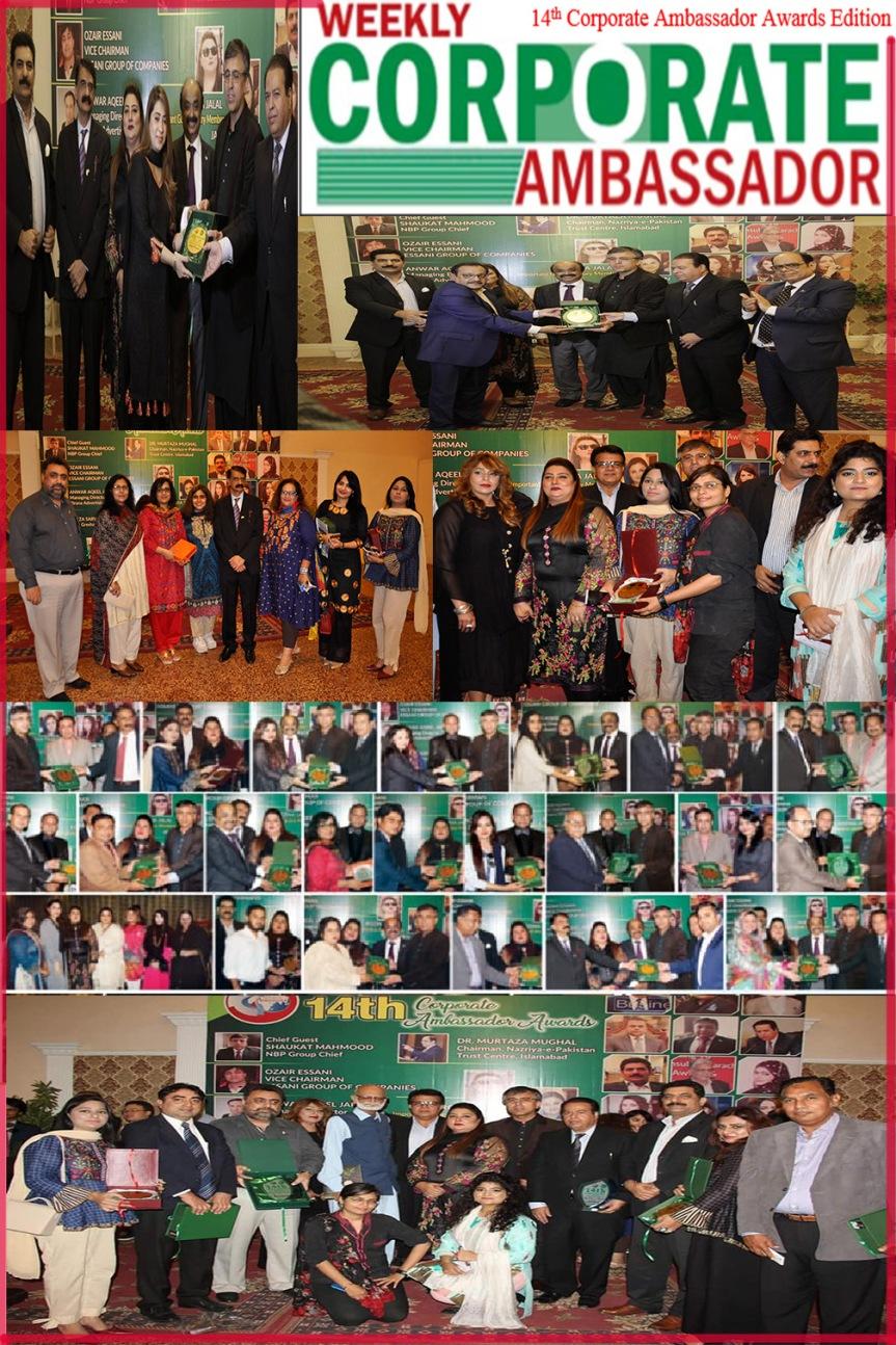 Corporate Ambassador 14th Awards Edition