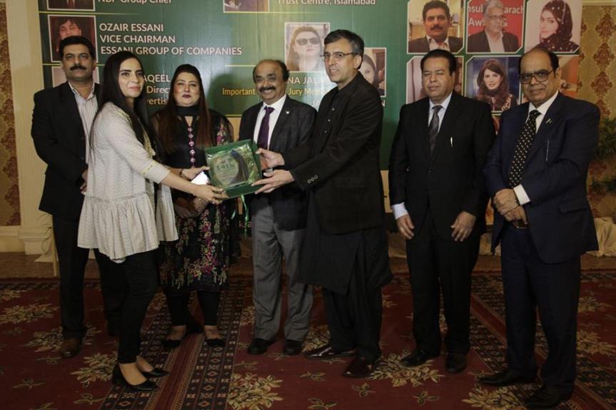 farzana award2