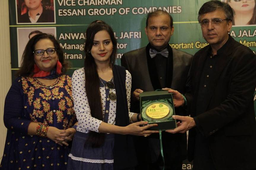 fouzia award2