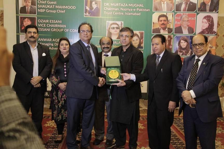 Irtiza award