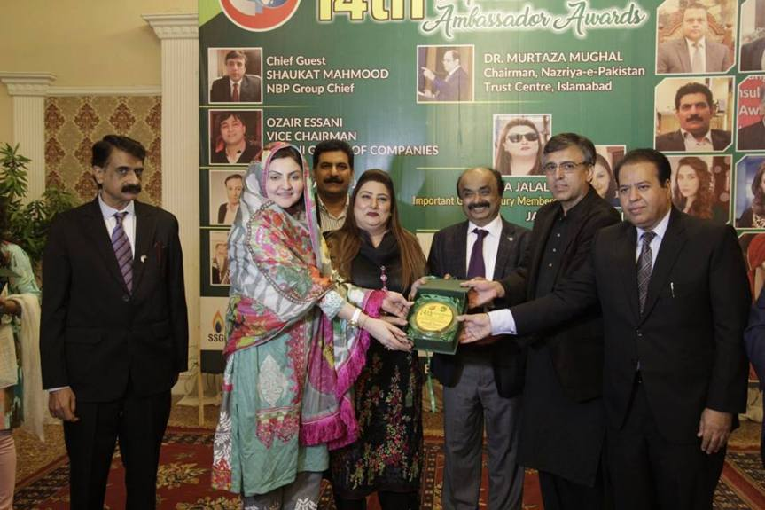 Javeria award1