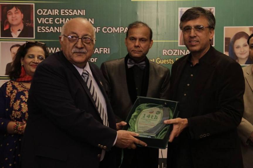 Mukhtar Butt sab SVP FPCCI award