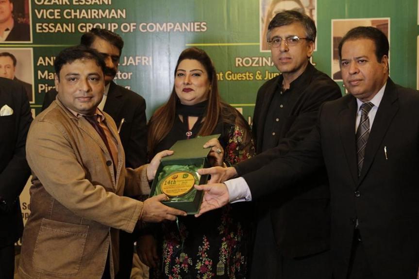mutahir award1
