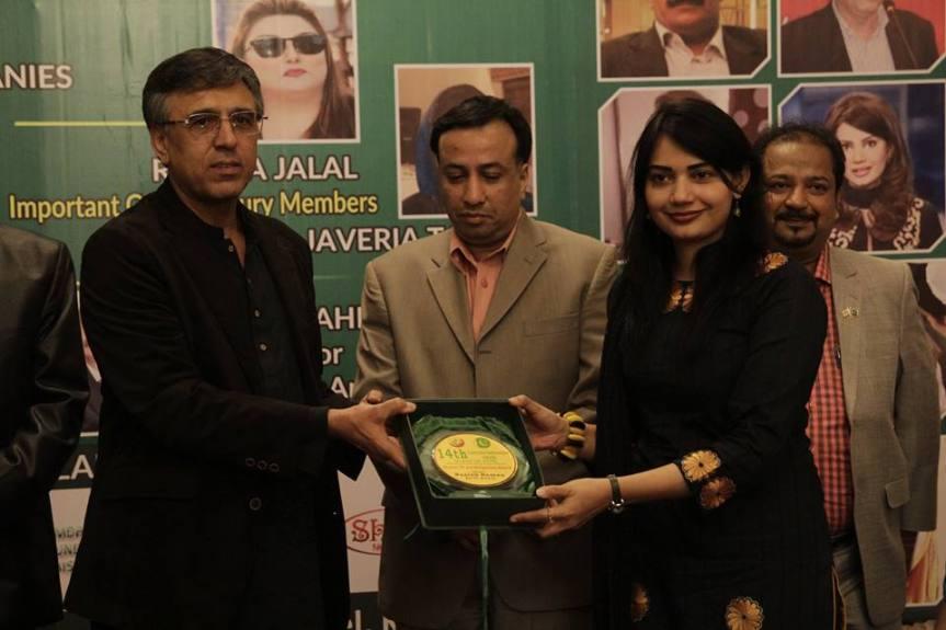 nazish award