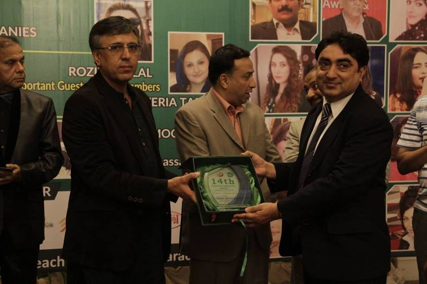 Ozair Essani's award 14th awards