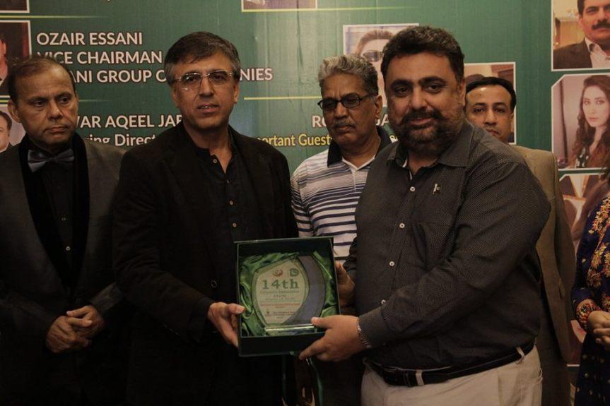 Salman Siddiqui SSGC award1