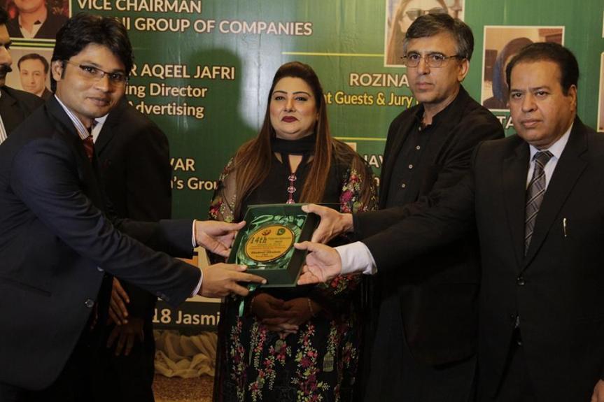 shakil award