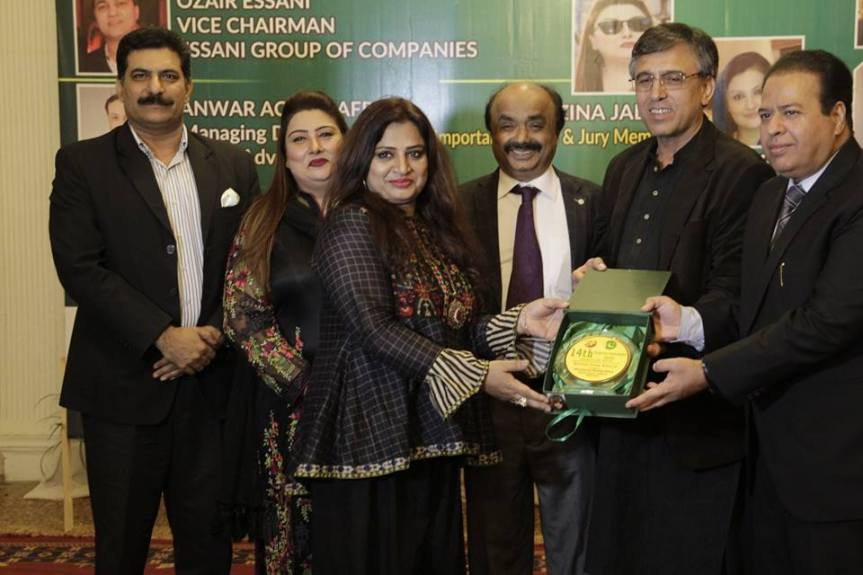 Sharmeen1