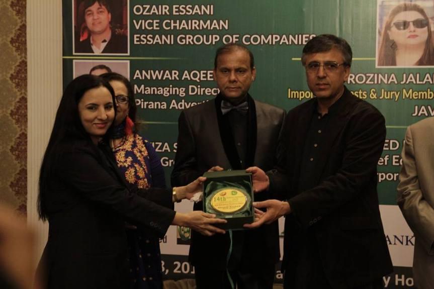 Shazia award