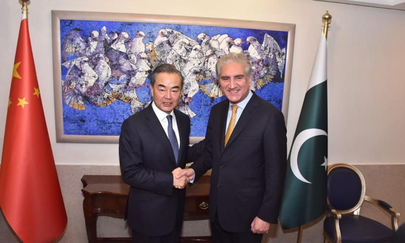 Chinese FM Pakistani FM