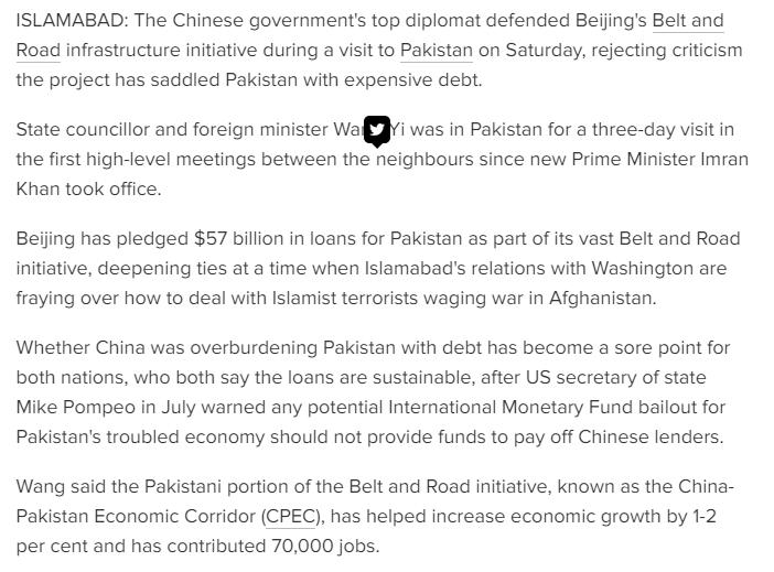 CPEC 70,000 jobs